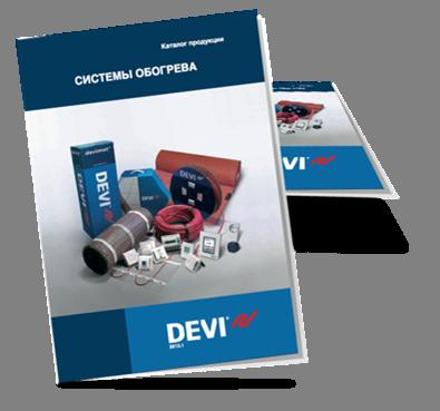 Рекламный каталог Devi