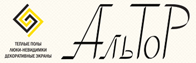 Альтор логотип