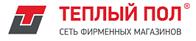 Теплый пол логотип главного партнера
